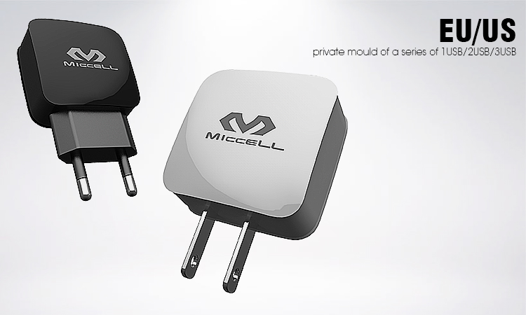mobile phone charger supplier