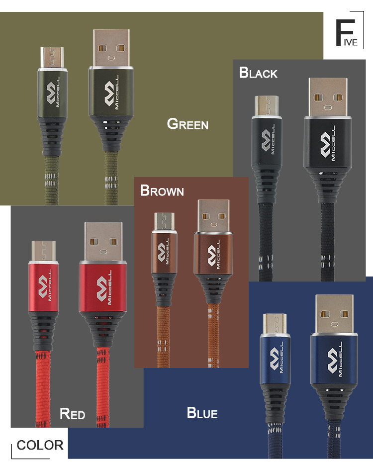 usb data cable supplier