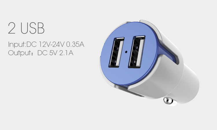 Veaqee Factory Miccell Brand New Design 2.4 A 2 USB Ports Cell Phone Car Chargers For Smartphone(VQ-C02)