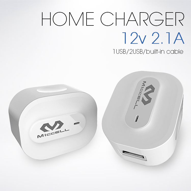 Veaqee manufacturer UK USB travel Charger private mould of a series of 1USB/2USB/built-in cable(VQCT-1628)