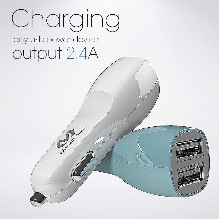 Veaqee smart phone car charger 12v USB car charger for iphone and android(VQCC-1557)