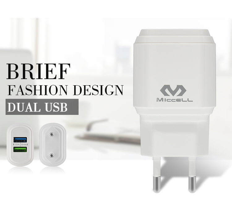 New series of chargers are designed by veaqee