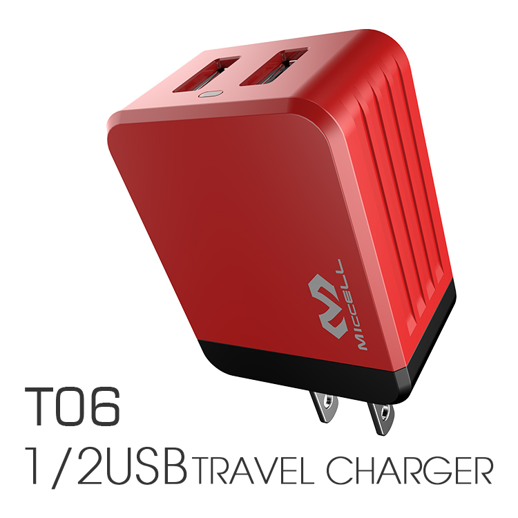 2.4A/3.4A fast mibile charger(VQ-T06  UK/US/AU/EU)